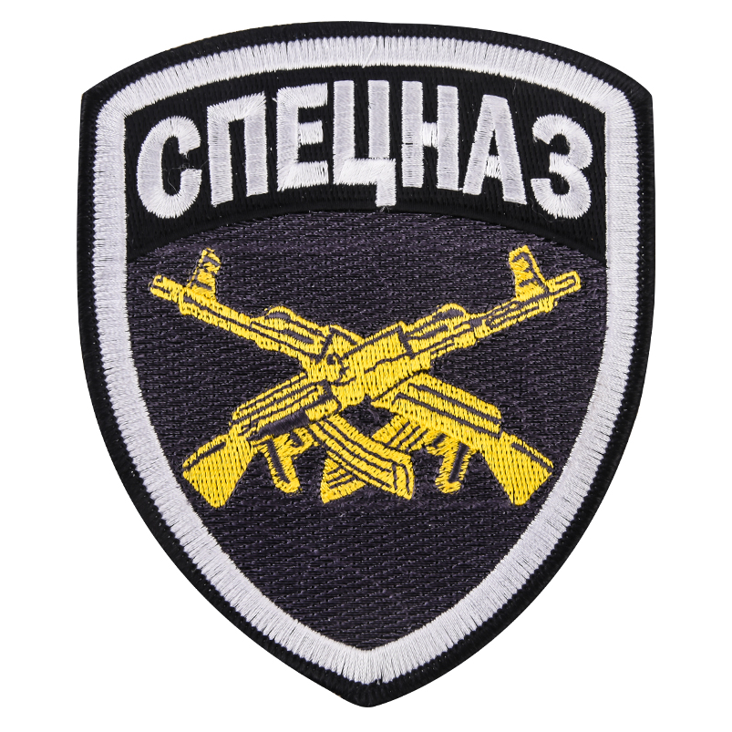 """Термошеврон """"Спецназ"""""""