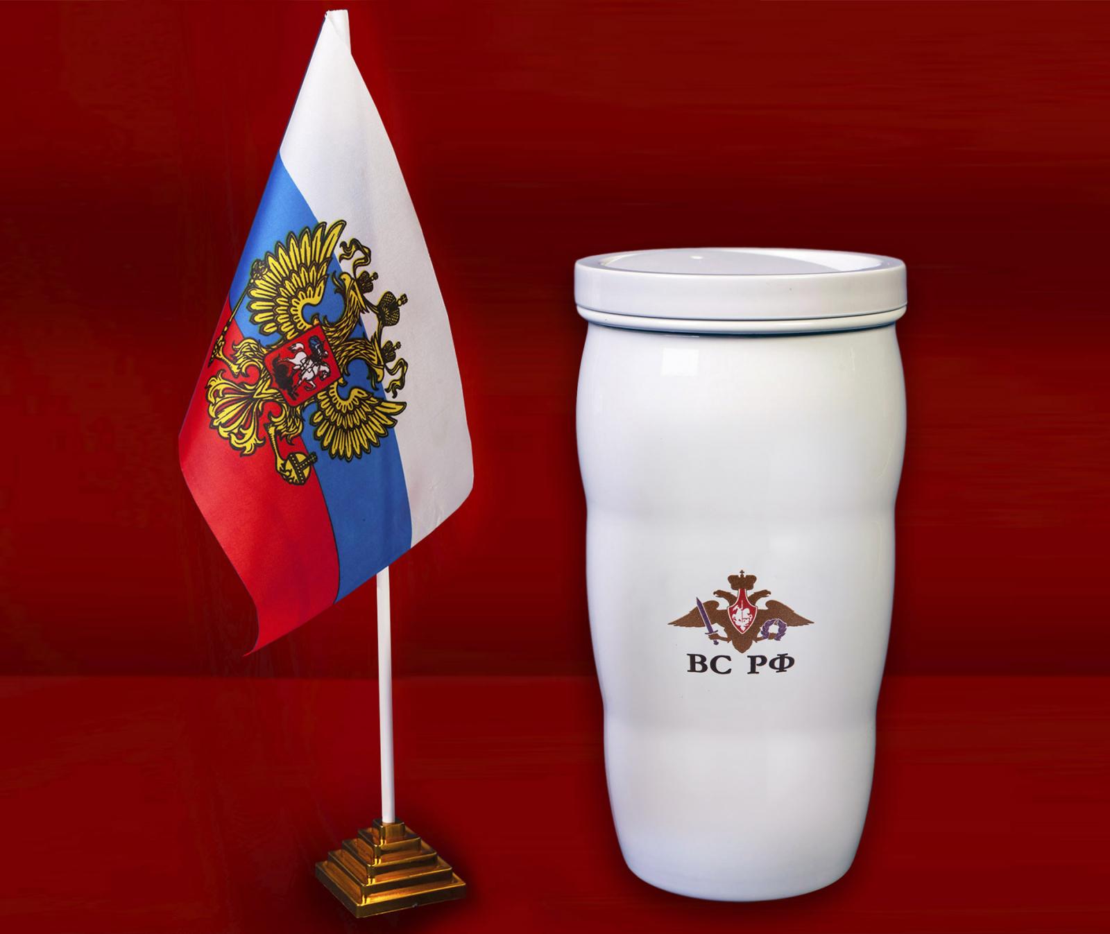 Закрытый термостакан как у Путина ВС РФ