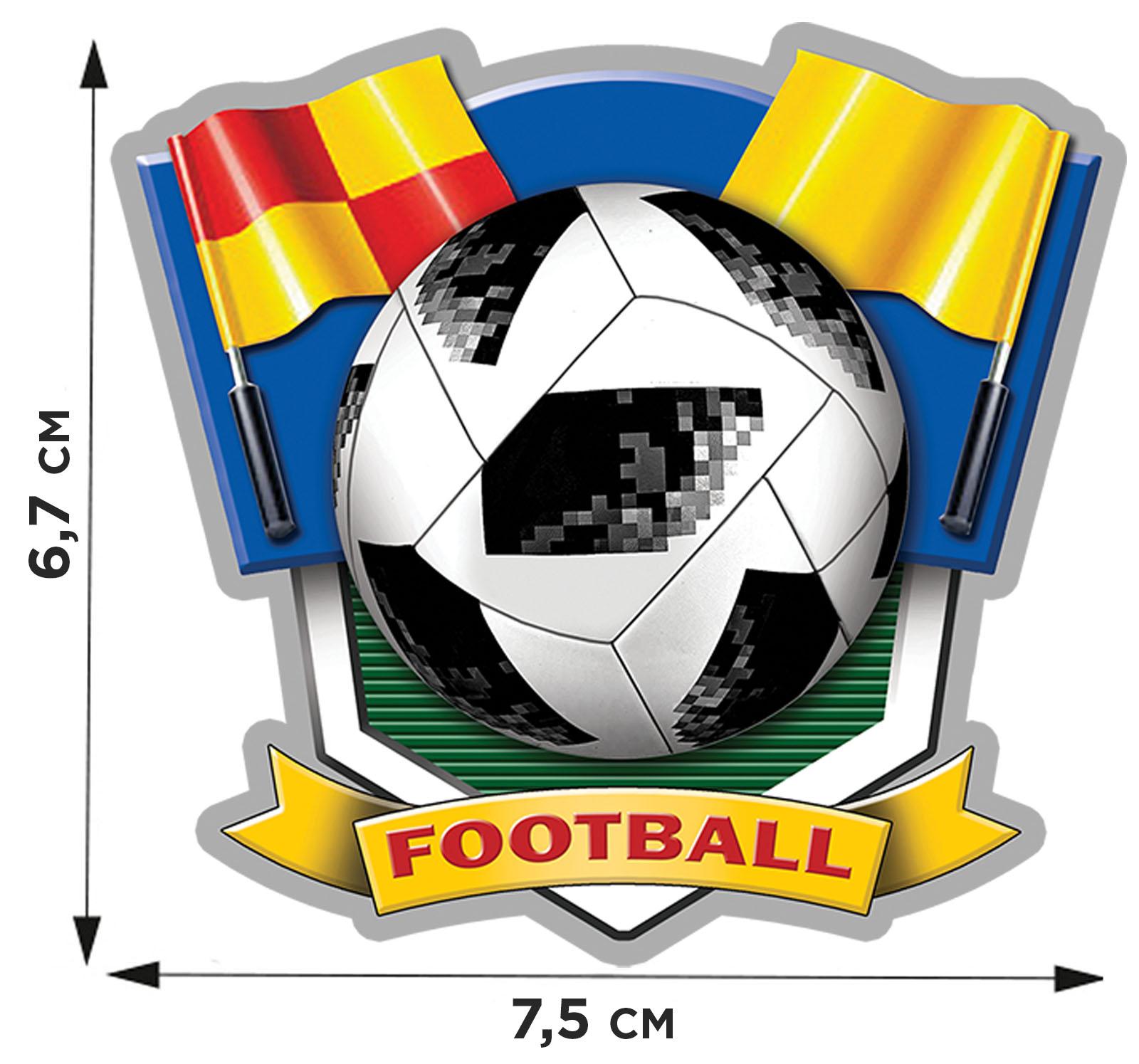 Заказать термотрансфер FOOTBALL с мячом по выгодной цене