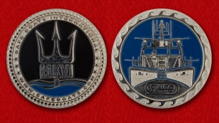 The patrol boat Mark-IV of the US Navy Challenge Coin - obverse and reverse