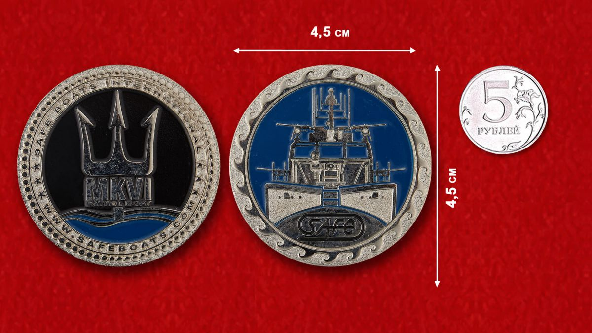The patrol boat Mark-IV of the US Navy Challenge Coin - comparative size