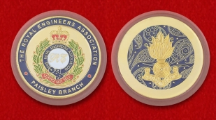 The Royal Engineers Association Paisley Branch Challenge Coin - obverse and reverse