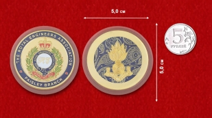 The Royal Engineers Association Paisley Branch Challenge Coin - comparative size