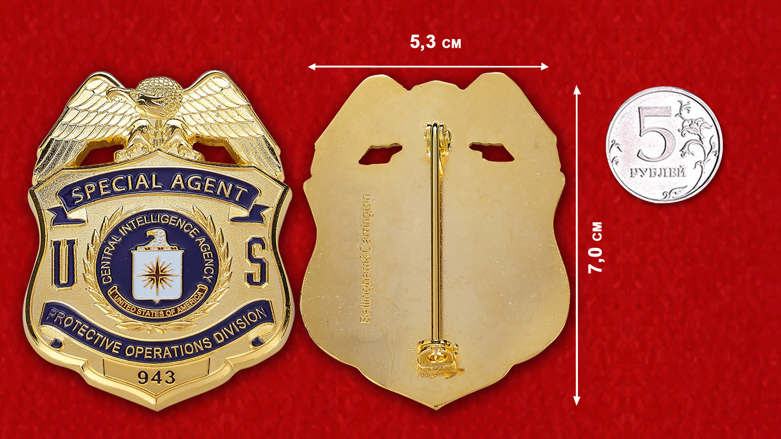 CIA Special Agent Badge - comparative size