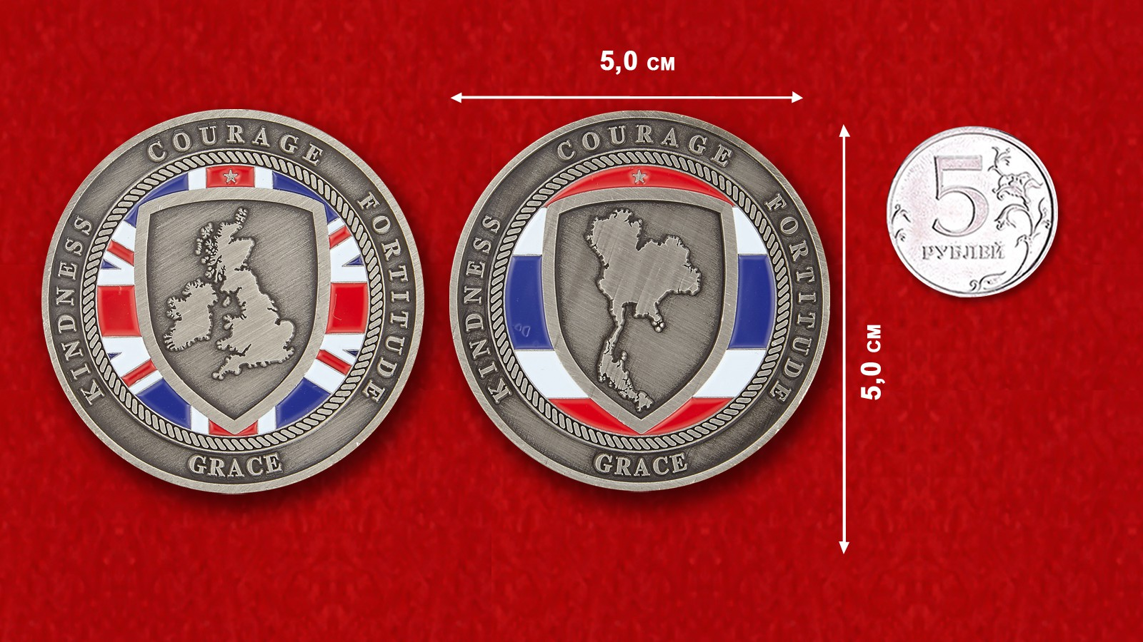 The Thailand Branch of The Royal British Legion Challenge Coin