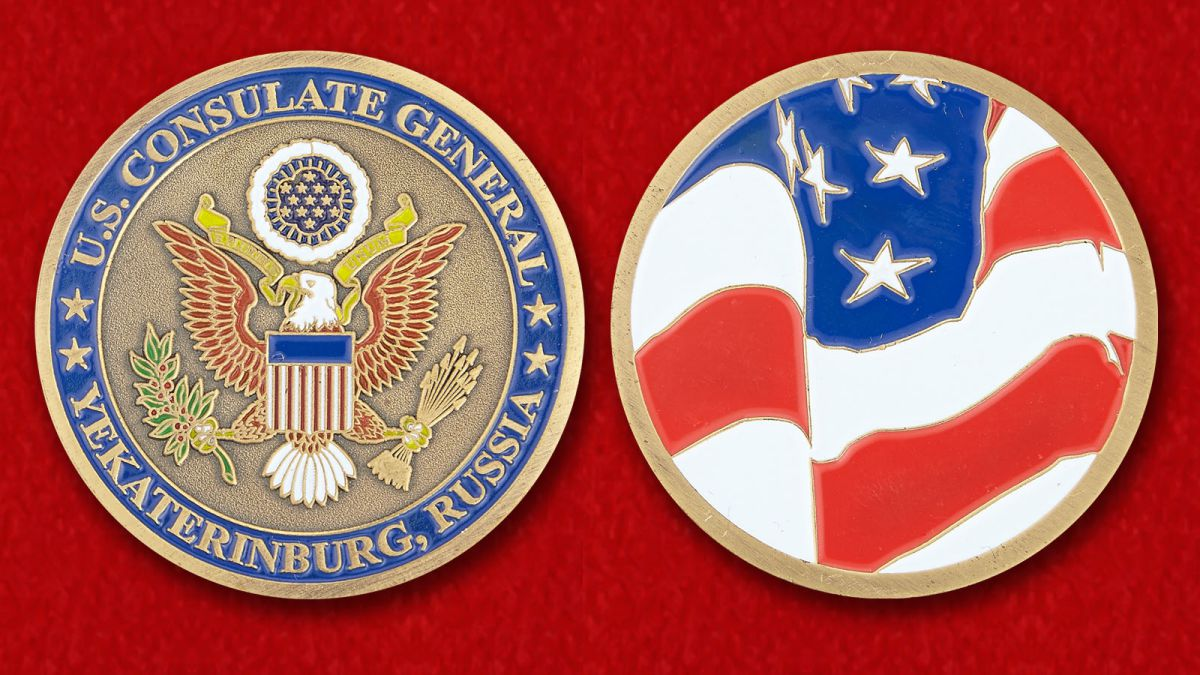 The US Consulate General in Yekaterinburg Challenge Coin - obverse and reverse