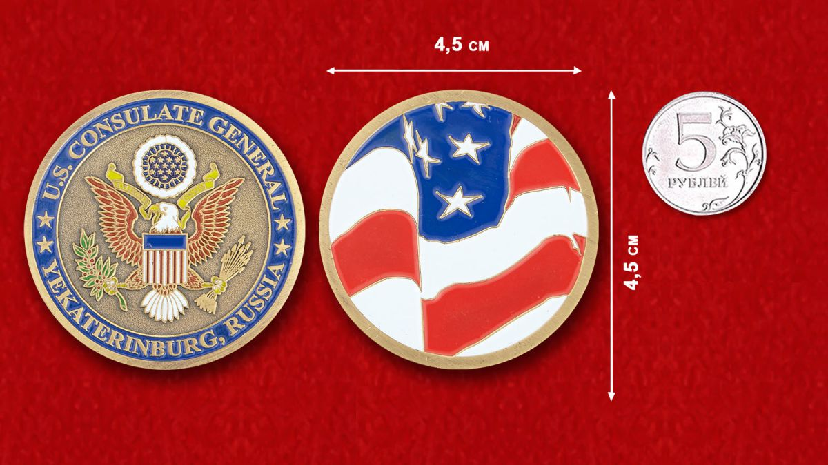 The US Consulate General in Yekaterinburg Challenge Coin - comparative size