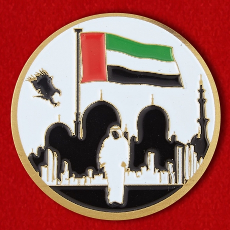 The US Embassy in Abu Dhabi Challenge Coin