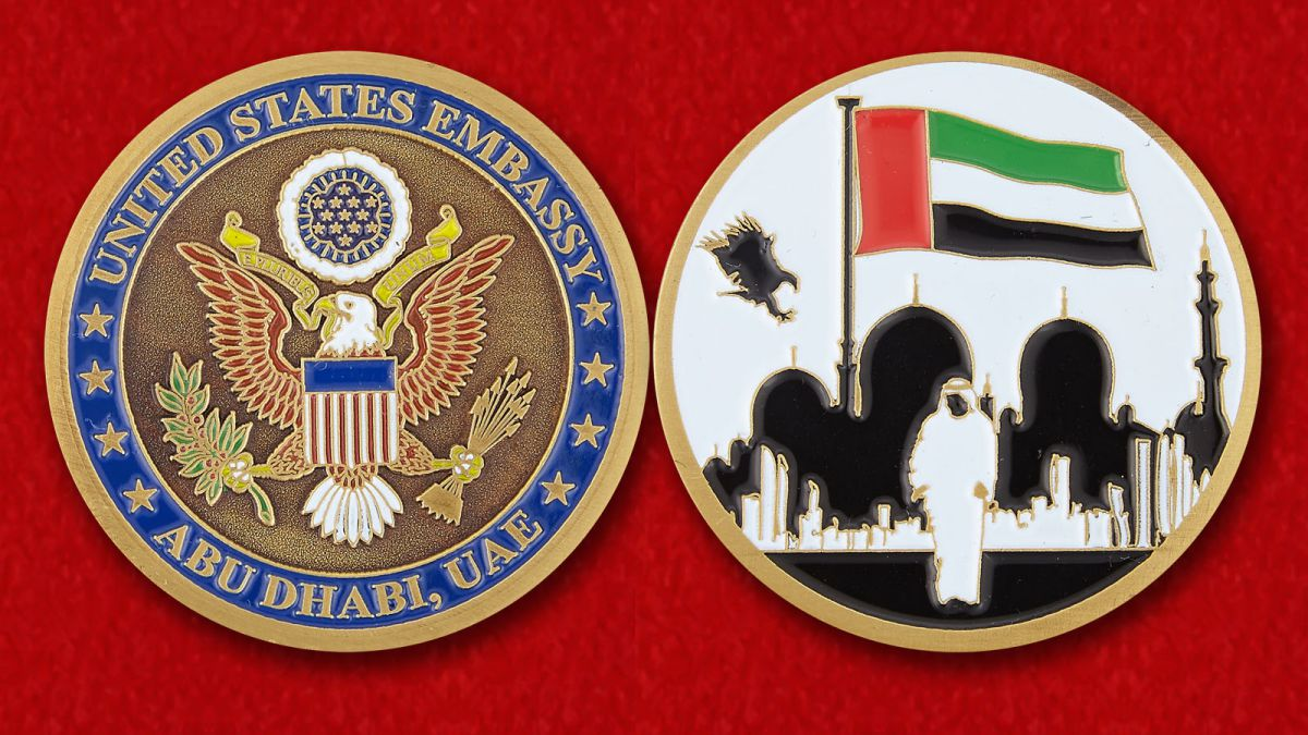 The US Embassy in Abu Dhabi Challenge Coin - obverse and reverse