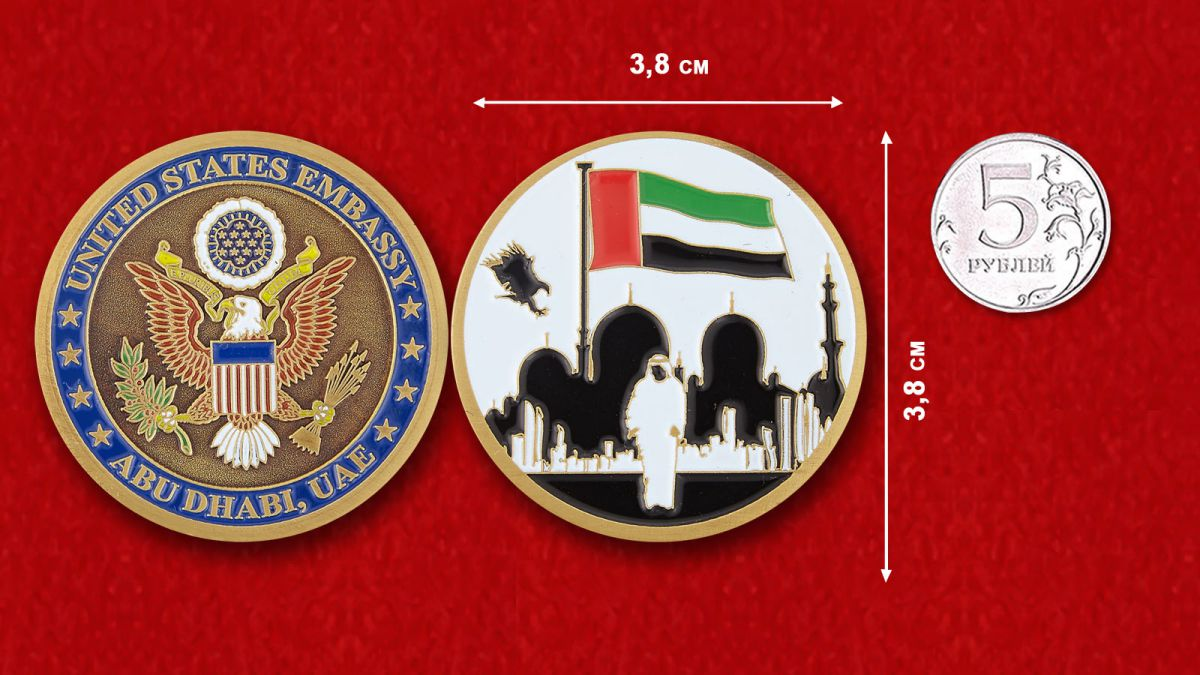 The US Embassy in Abu Dhabi Challenge Coin - comparative size