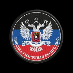 Популярная мужская толстовка ДНР.