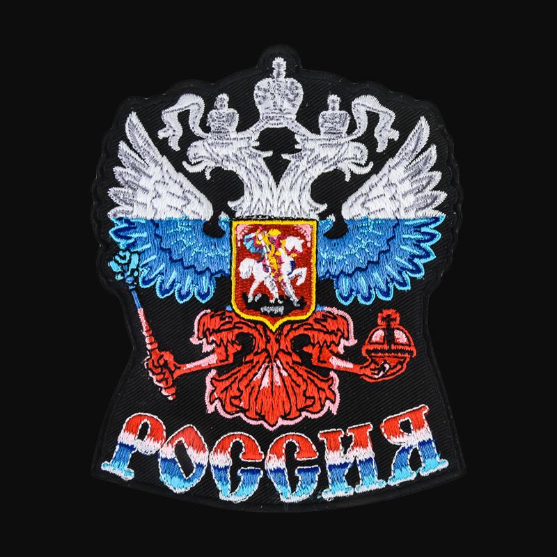 Мощная толстовка для патриотов России.