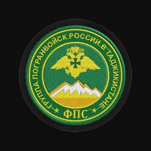 Толстова группы погранвойск России в Таджикистане