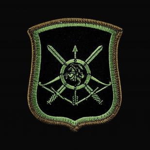 Черная толстовка 54-я ракетная дивизия