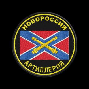 Милитари толстовка с шевроном Артиллерии Новороссии.