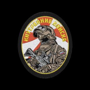 Толстовка для доблестных бойцов Внутренних Войск РФ.