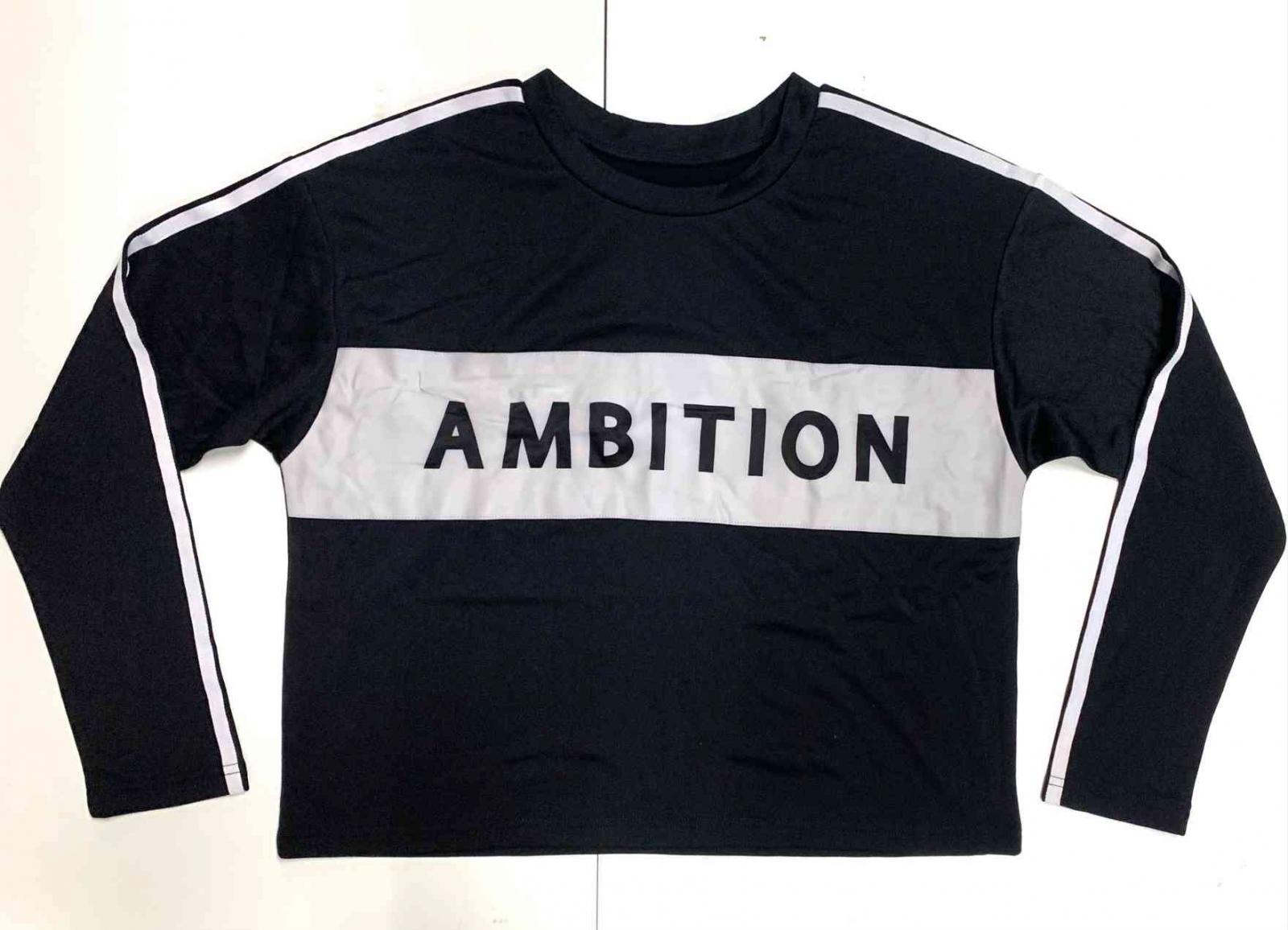 Толстовка для амбициозной молодёжи