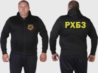 Крутая толстовка для бойцов войск РХБЗ.