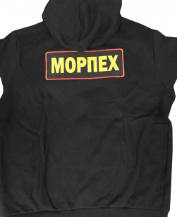 Стиль для Морпехов! Черная толстовка с капюшоном