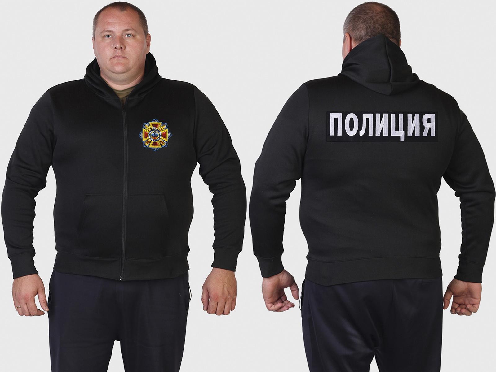 Классическая толстовка на молнии для парней полицейских.