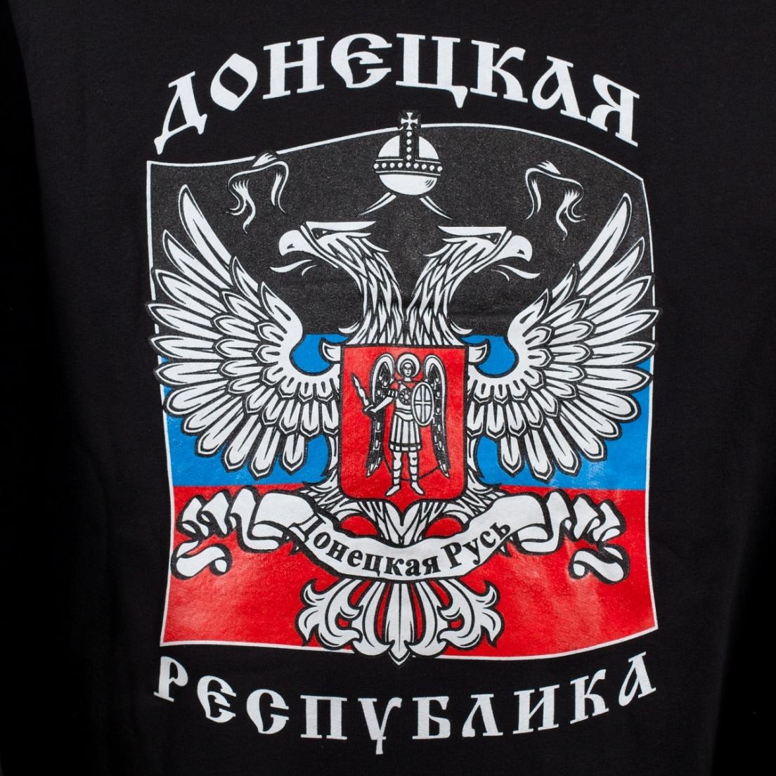 Толстовка ДНР чёрная