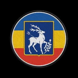 Плотная толстовка с гербом Донских казаков – Елень поражен стрелою.