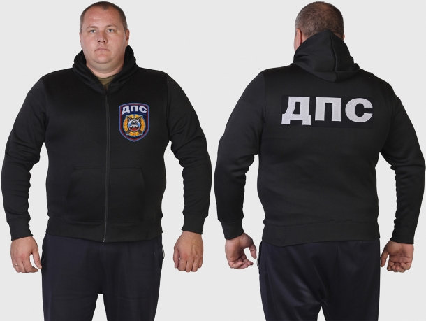 Стильная мужская толстовка Дорожно-Патрульная Служба.