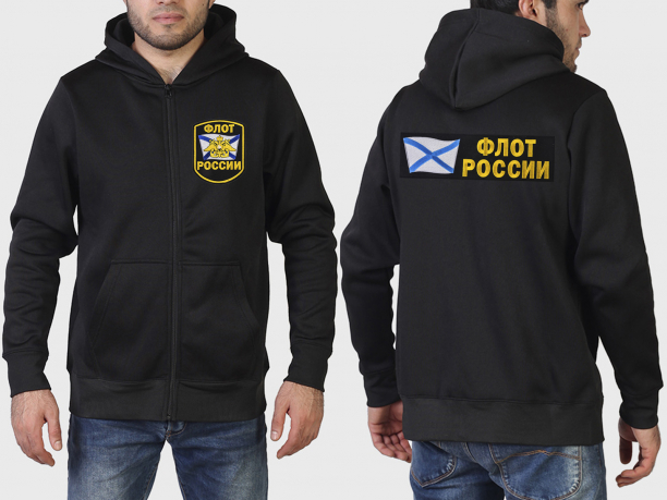 477b882eefc6 Моряки рекомендуют! Мужская толстовка-худи Флот России.