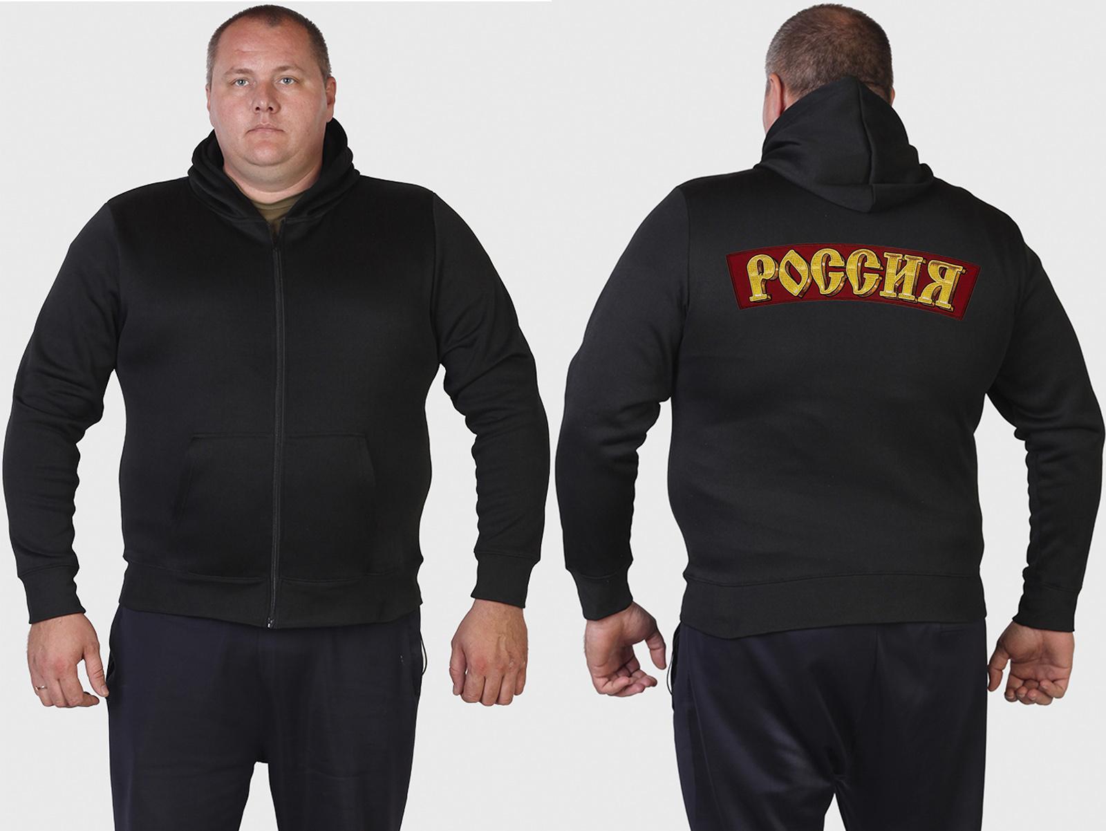 Патриотическая толстовка-худи РОССИЯ.