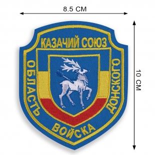 Качественная толстовка Казачий Союз – Область Войска Донского.