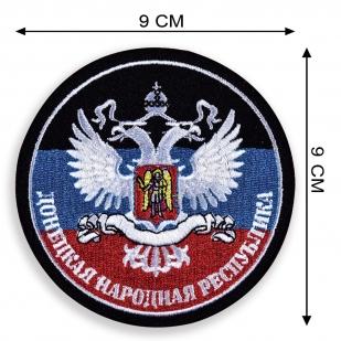 Актуальная мужская толстовка-кенгуру с эмблемой ДНР.