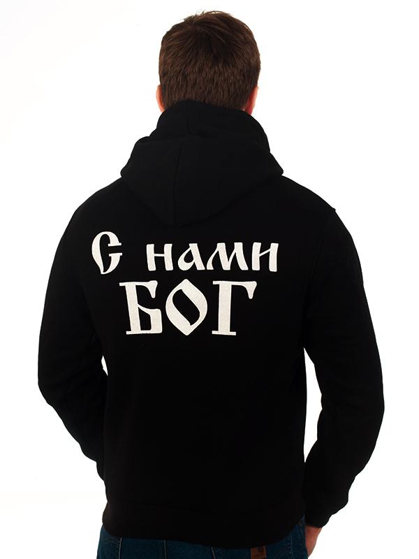 """Толстовка-кенгуру """"Мы казаки"""""""