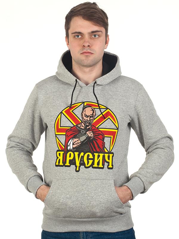 Толстовка-кенгуру «Солнцеворот на Руси» серая