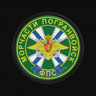 Толстовка Морчасти Погранвойск