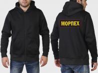 Мужская толстовка МОРПЕХ с карманами и капюшоном.