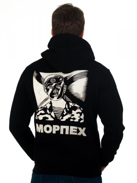 Толстовка Морпехов
