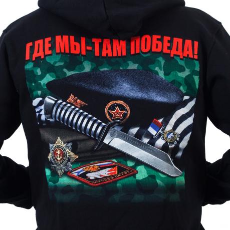 "Толстовка ""Морская пехота"""