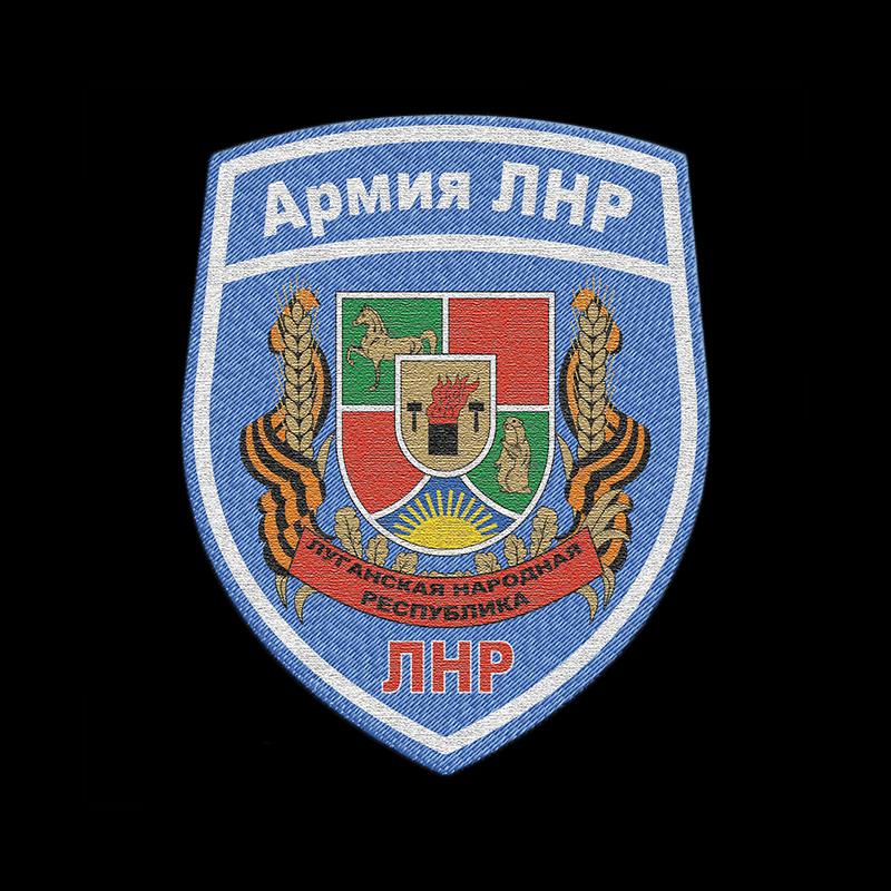 Удобная толстовка на молнии АРМИЯ ЛНР.