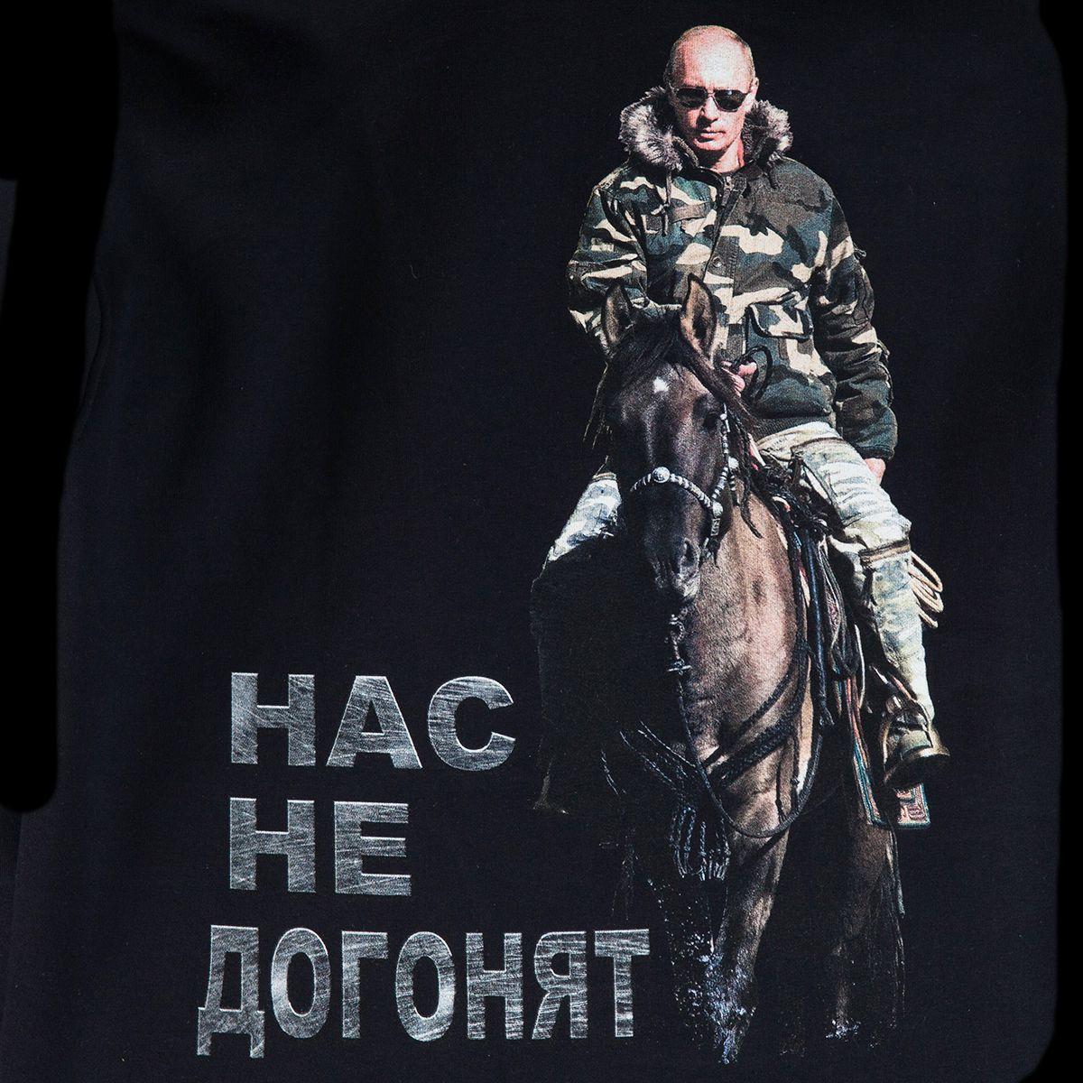 """Толстовка """"Нас не догонят"""" - принт"""
