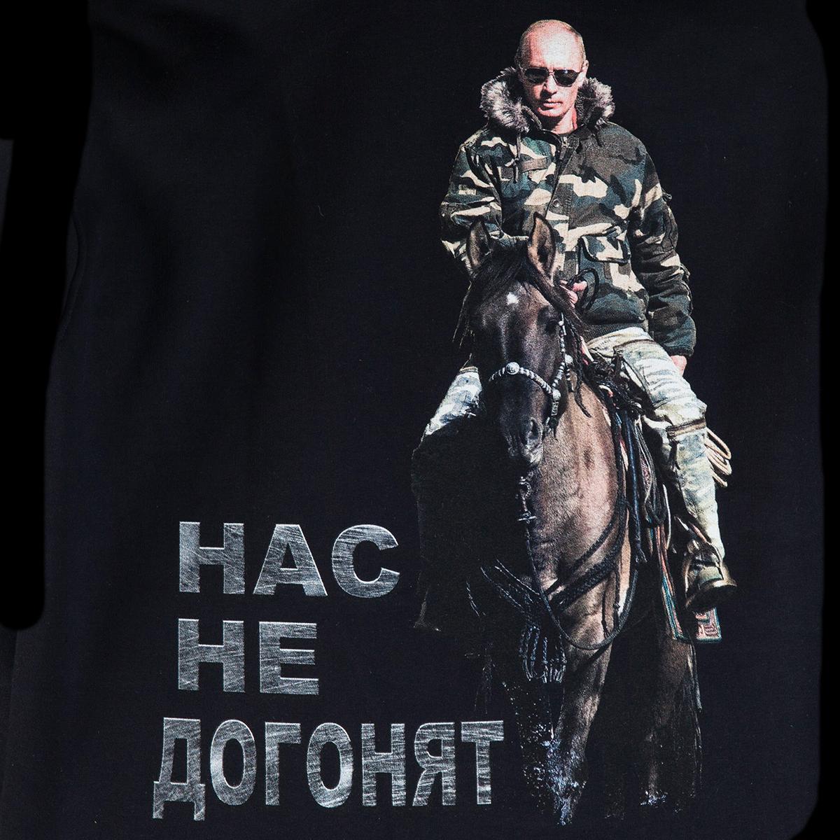 """Толстовка """"Путин"""""""