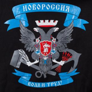 Толстовка Новороссия чёрная