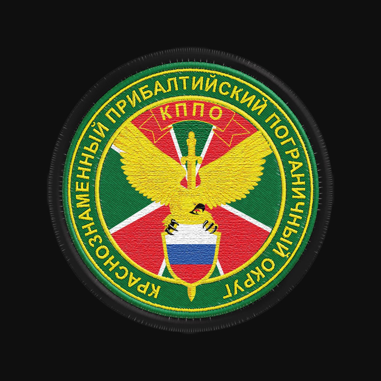 Толстовка Прибалтийский Пограничный Округ