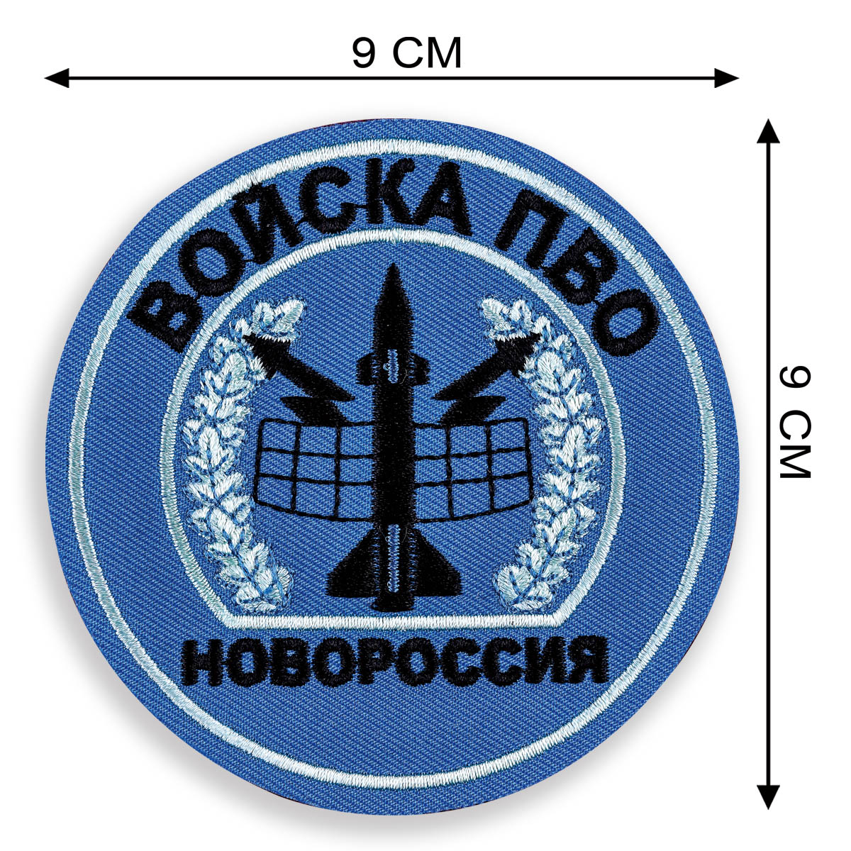 Военная толстовка Войска ПВО Новороссии.