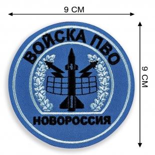 Военная толстовка с шевроном Войска ПВО Новороссии.