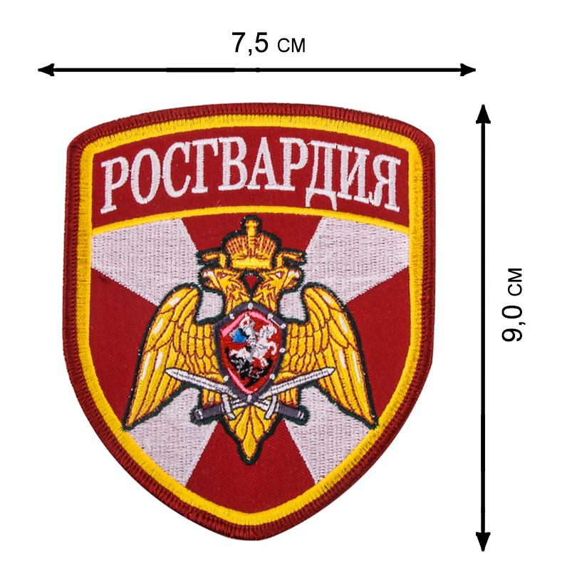 """Толстовка """"Росгвардия"""" с вышитым шевроном"""