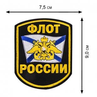 Мужская кофта-толстовка на молнии с эмблемой Российского Флота