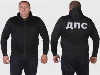 Серьезная толстовка с тремя большими буквами ДПС на спине.