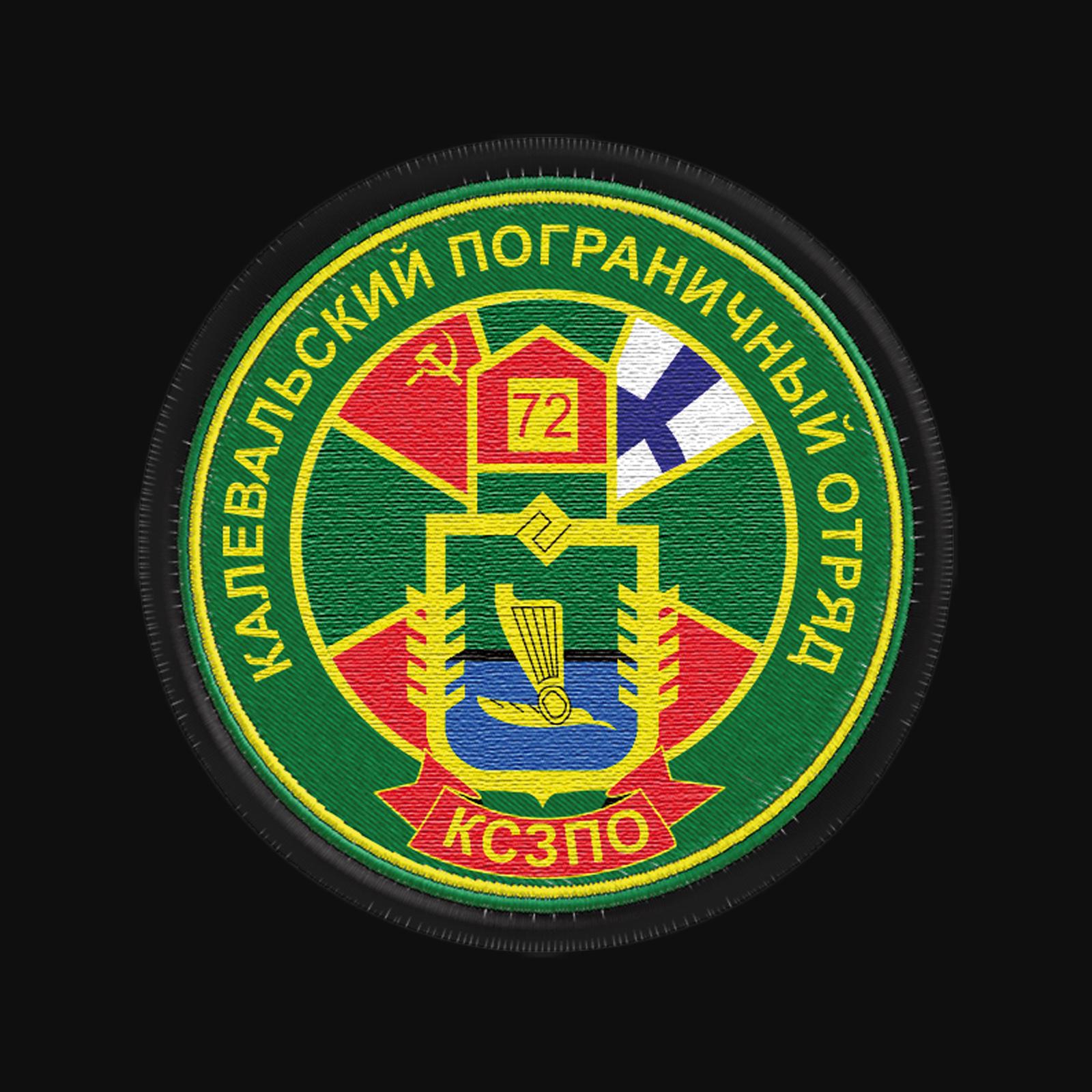 Толстовка с эмблемой Пограничных войск купить выгодно