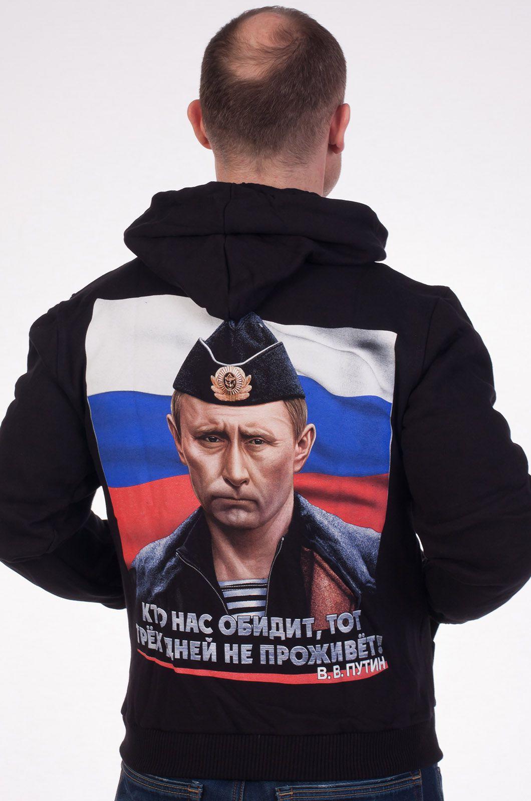 Толстовка с фото Путина - вид сзади