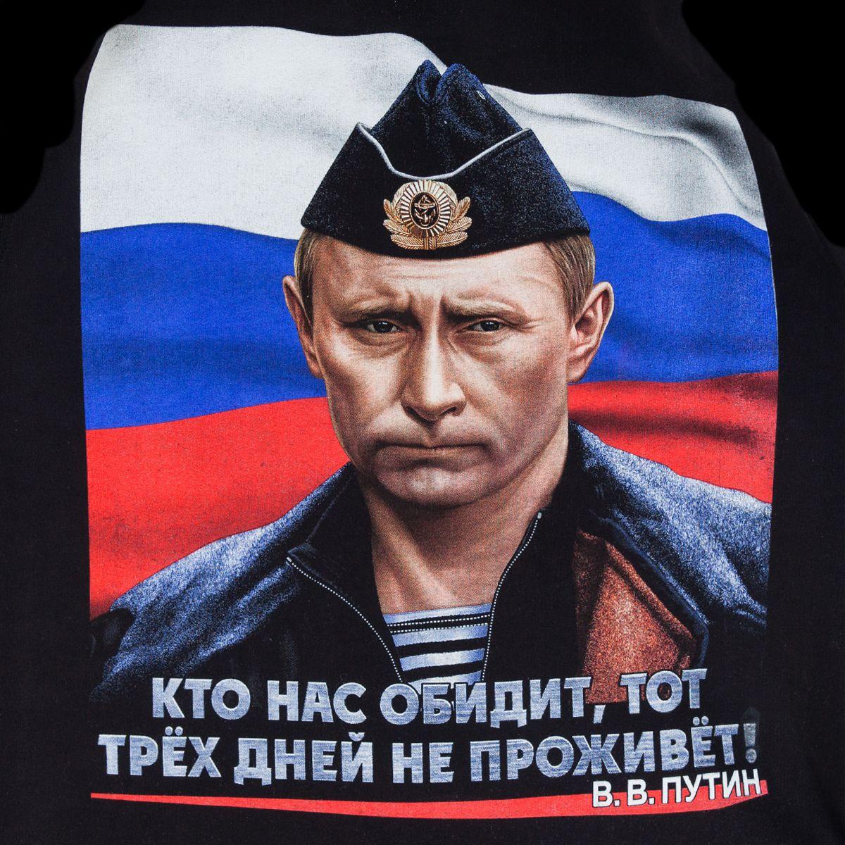 Толстовка с фото Путина - принт